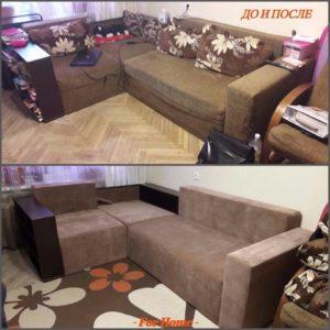 Перетяжка дивана киев (53)