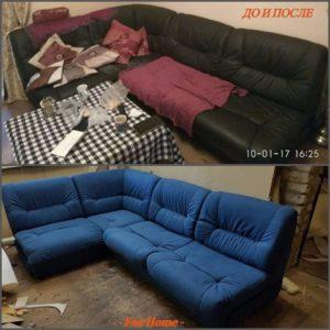 Перетяжка дивана киев (66)