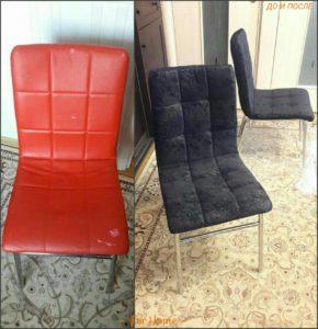 перетяжка стула киев (10)