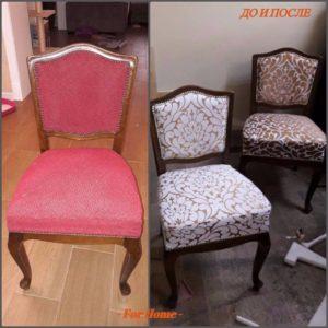 перетяжка стула киев (4)