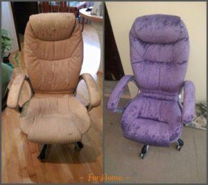 ремонт офисного кресла киев (1)
