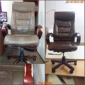ремонт офисного кресла киев (2)
