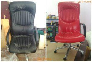 ремонт офисного кресла киев (9)